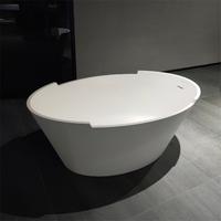 59 Inch Comfortable Oval Freestanding Bathtub